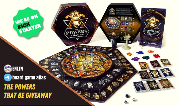 ENLTN The Powers That Be Giveaway