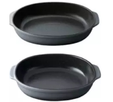 Gem Oval Stoneware Two Piece Set Giveaway