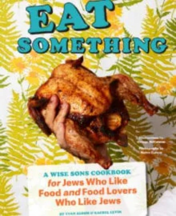 A Copy Of Eat Something Giveaway