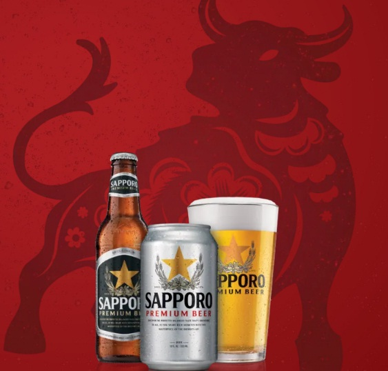 Sapporo Lunar New Year Sweepstakes