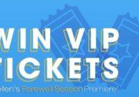 Ellens Farewell Season Premiere Ticket Giveaway